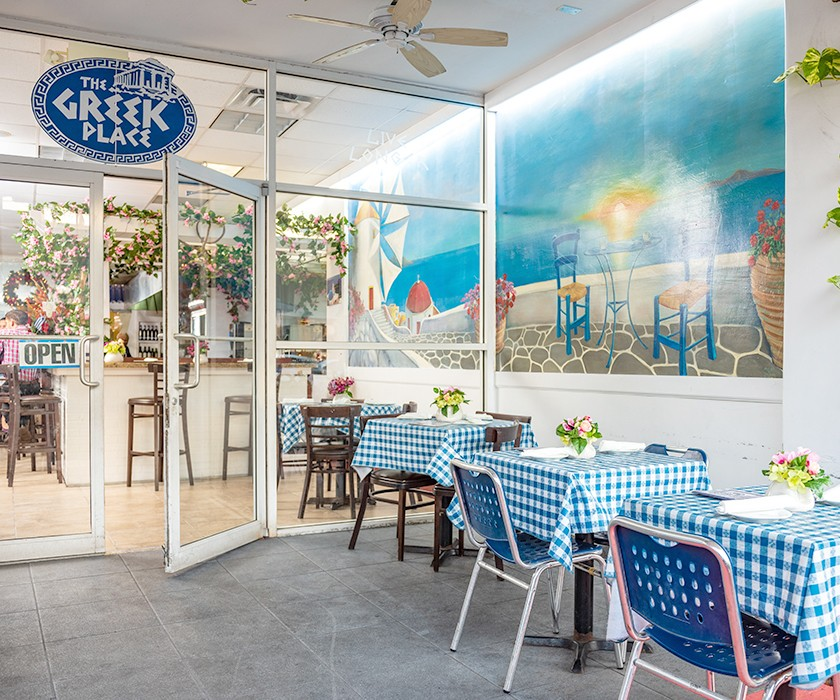 Surfside The Greek Place